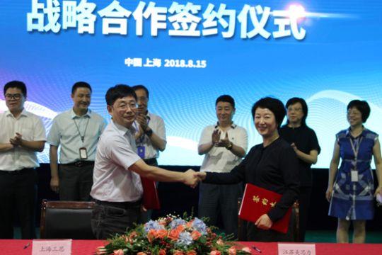 上海三思和江苏美思力签署战略合作协议龙口